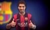 Суарес вече може да се счита за футболист на Барселона