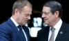 Кипър отряза Турция за ЕС