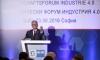 Гаук: България има потенциал, от който трябва да се възползва