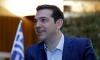 Алексис Ципрас: Гърция е готова на труден компромис