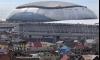 Откриват първата готова зала за Сочи 2014