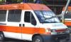 Двама работници изгорени с киселина във Враца