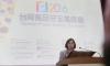 Нови мерки за безопасност на храните в Тайван