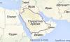 Кувейт извика за консултации посланика си в Иран