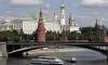 Заплаха за бомби в Кремъл и в Москва