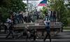 Неуспех на газовите преговори между Украйна и Русия