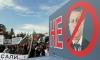 Протестестиращи искат Бат Сали вън от парламента и 100% мажоритарен вот