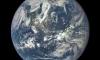 Втора Земя може да бъде открита до десетилетие