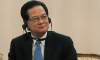 УниБит присъжда почетно звание на Нгуен Тан Зунг