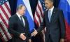 Грегор Гизи: Необходим е руско-американски компромис