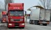 България и Турция договориха пълна либерализация на ТИР превозите