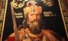 25 декември 800 г. Карл Велики е император