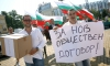 Внасят подписи за нов обществен договор при Орешарски-обновена