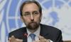 В ООН: Действията на Тръмп са скандални