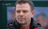 ЦСКА загуби последната си контрола в Холандия