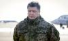 Порошенко: Дебалцево е позор за Русия
