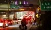 Евакуация на летището в Лос Анджелис