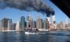 Иран трябва да плати 10,5 млрд. долара обезщетения заради 11 септември