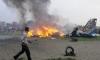 Товарен самолет се разби в къщи в столицата на Република Конго