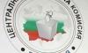 ЦИК: Всички българи извън страната ще имат право да гласуват