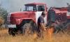Задържаха млад мъж за пожара в Харманлийско