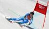 Попов без конкуренция на държавното по ски