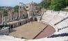 Коя е най-голямата забележителност в Пловдив?