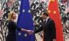 Могерини: ЕС иска да подобри сътрудничеството си с Китай
