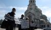 Протест-бдение пред Светия Синод заради Дионисий