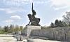 72 години от възвръщането на Южна Добруджа в пределите на България