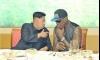 Лидерът на Северна Корея се сдоби с наследница