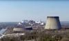 Виртуална разходка в Чернобил