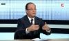 Оланд: Строгите икономии може да сринат еврозоната