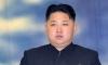 Очаква се нов ядрен опит от Северна Корея
