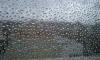 Очаква ни дъждовен вторник