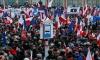 Хиляди излязоха на протест в Полша