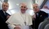Папа Франциск улесни разводите при католиците
