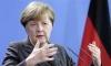 Турски вестник сравни Меркел с Хитлер
