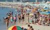 Искат до 1800 евро от руски туристи у нас