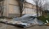 В Габрово още не е отменено бедственото положение