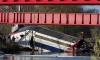 Закъсняло спиране причинило дерайлирането на френския влак