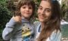 Къде изчезнаха млада майка и 4-годишното ѝ дете?