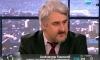 Александър Кашъмов: Поправките в НК дават възможност за арести по протестите
