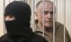 Украински генерал с доживотна присъда за убийство на журналист