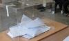 Разделянето на референдума от президентския вот дава възможност за манипулации