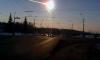 Метеорит, не по-лош от челябинския, прелетя над Омск (ВИДЕО)