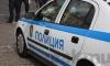 Холандец намушка жена в центъра на София