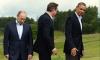 Г8 погна офшорките и Сирия