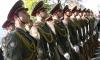 Шествие на военни срещу промените в пенсионирането