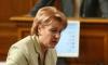 """Депутатите актуализираха бюджета на НЗОК, бламираха поправката """"Цонев"""" за КТБ (обновена)"""